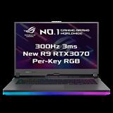 """ASUS ROG Strix G17 G713QR-HG022T AMD R9-5900HX 17.3"""" FHD matný 300Hz RTX3070/8G 16GB 1TB SSD WL BT W10 CS"""