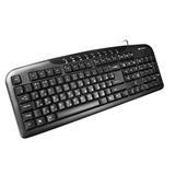 Canyon CNE-CKEY2-SK klávesnica, USB, multimediálne funkcie, 9 hot keys, štíhla, čierna, SK